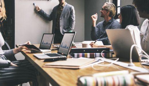 積極性を身につけると仕事の生産性が大爆発!