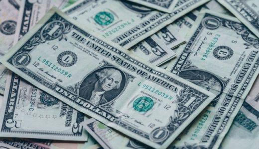 お金の不安への対応策【黄金ルール!】