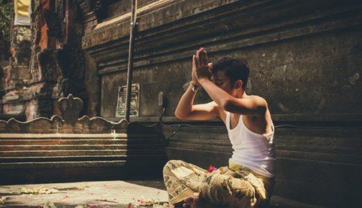 祈りの効果を科学的に活用する方法があるって本当ですか?