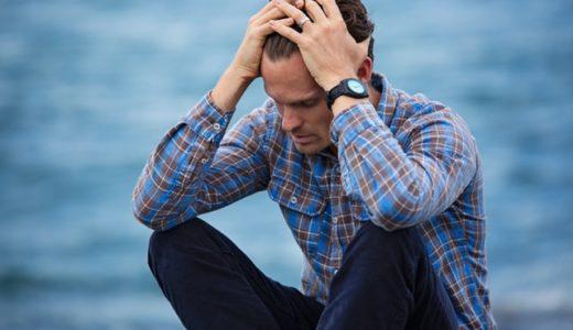 職場の人間関係のストレスを解消する3つの方法を完全公開!