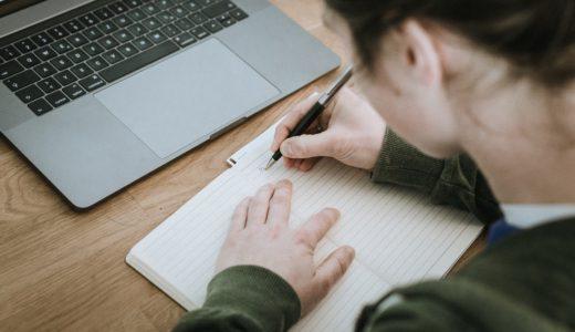 【もっと早く知りたかった!】勉強ノートのまとめ方【社会人編】