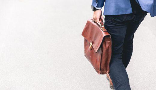 起業失敗しない方法と、独立する前に絶対やっておくべきこととは?