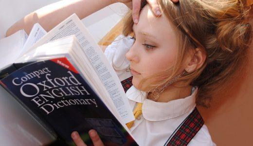 辞書を読む少女の画像