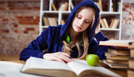 勉強のやる気が出ない!そんな時でも勉強する方法があるって本当?